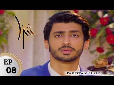 Shiza – Episode 08 – 27th January 2018