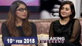 Breaking Weekend – Guest: Suzain Fatima – 10th February 2018