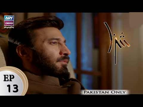Shiza – Episode 13 – 16th February 2018