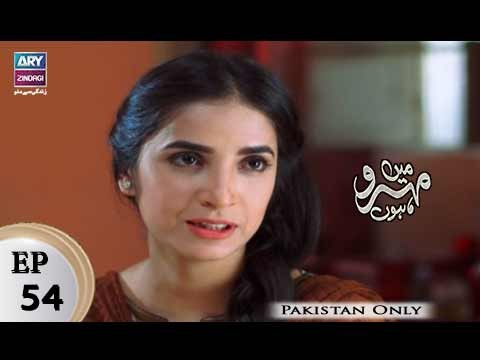 Mein Mehru Hoon – Episode 54 – 21st February 2018