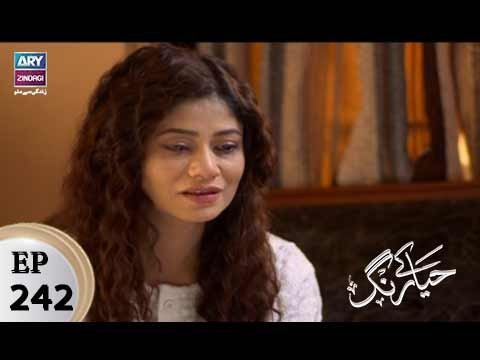 Haya Kay Rang – Episode 242 – 21st February 2018