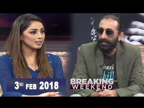 Breaking Weekend – Guest: Adnan Shah Tipu – 3rd February 2018