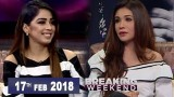Breaking Weekend – Guest: Ayesha Khan – 17th February 2018