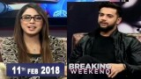 Breaking Weekend – Guest: Imad Wasim – 11th February 2018