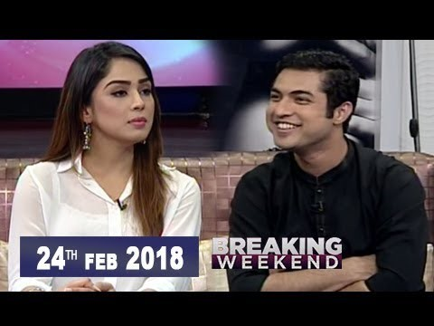 Breaking Weekend – Guest: Iqrar ul Hassan – 24th February 2018
