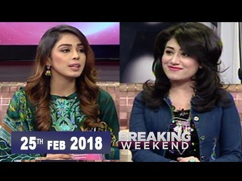 Breaking Weekend – Guest: Riz Kamali – 25th February 2018
