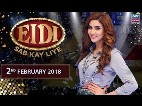Eidi Sab Kay Liye – 2nd February 2018