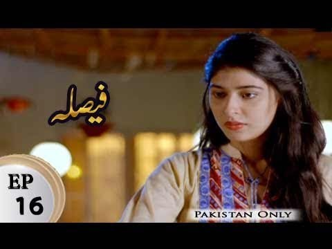 Faisla – Episode 16 – 31st January 2018