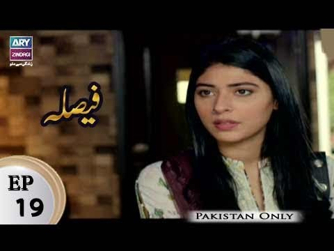 Faisla – Episode 19 – 6th February 2018