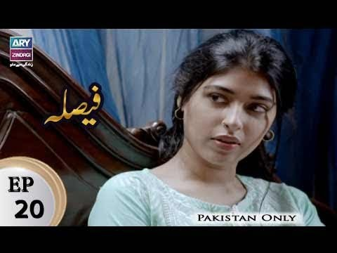 Faisla – Episode 20 – 7th February 2018