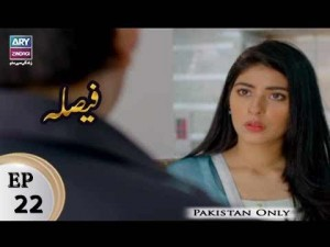 Faisla – Episode 22 – 12th February 2018