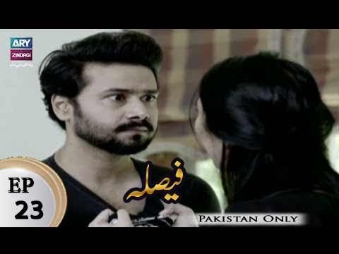 Faisla – Episode 23 – 13th February 2018