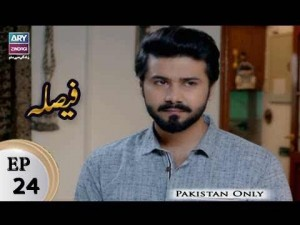 Faisla – Episode 24 – 14th February 2018