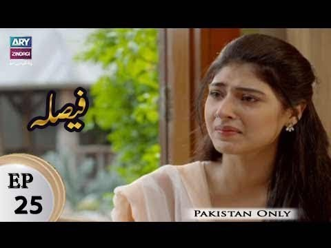 Faisla – Episode 25 – 15th February 2018