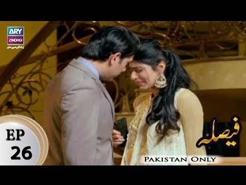 Faisla – Episode 26 – 19th February 2018