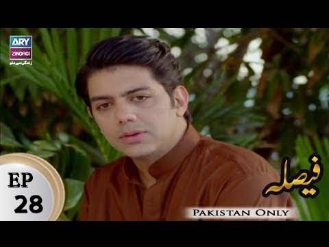 Faisla – Episode 28 – 21st February 2018