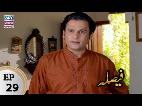 Faisla – Episode 29 – 22nd February 2018