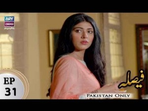 Faisla – Episode 31 – 27th February 2018