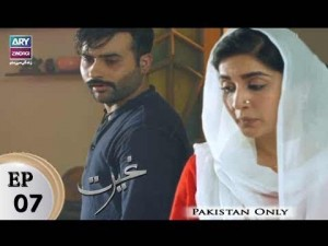 Ghairat – Episode 07 – 7th February 2018