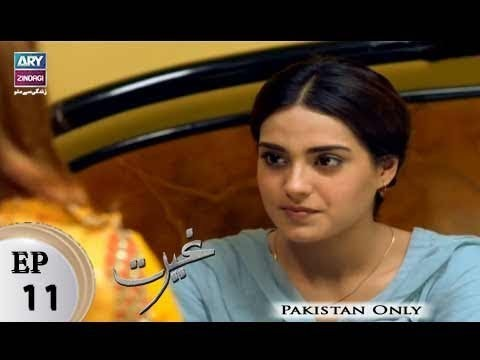 Ghairat – Episode 11 – 14th February 2018