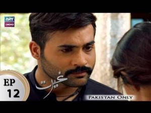 Ghairat – Episode 12 – 15th February 2018