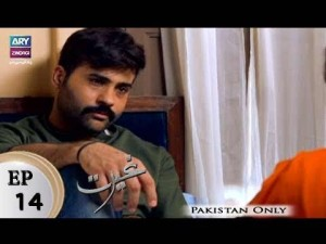 Ghairat – Episode 14 – 20th February 2018