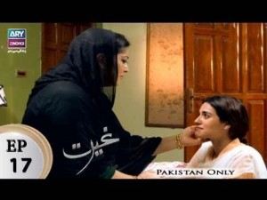 Ghairat – Episode 17 – 26th February 2018