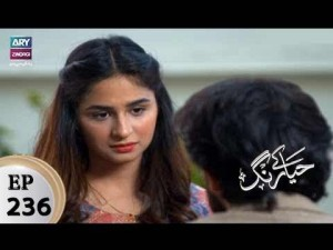 Haya Kay Rang – Episode 236 – 12th February 2018