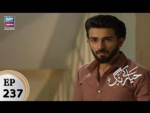 Haya Kay Rang – Episode 237 – 13th February 2018