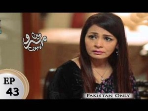 Mein Mehru Hoon – Episode 43 – 1st February 2018