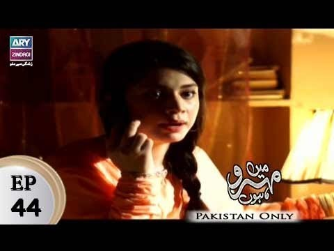 Mein Mehru Hoon – Episode 44 – 5th February 2018