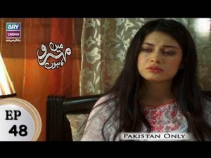 Mein Mehru Hoon – Episode 48 – 12th February 2018