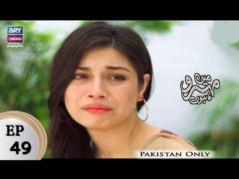 Mein Mehru Hoon – Episode 49 – 13th February 2018
