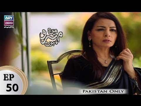 Mein Mehru Hoon – Episode 50 – 14th February 2018