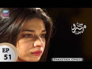 Mein Mehru Hoon – Episode 51 – 15th February 2018