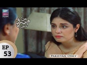 Mein Mehru Hoon – Episode 53 – 20th February 2018