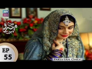 Mein Mehru Hoon – Episode 55 – 22nd February 2018