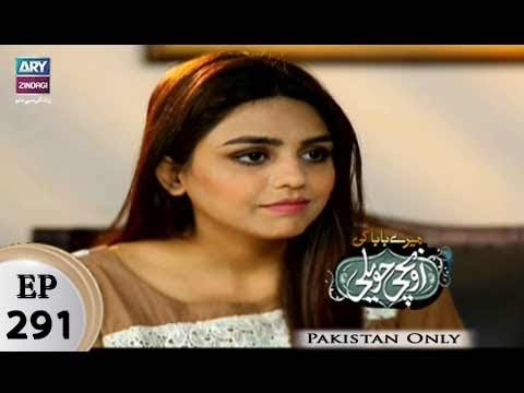 Mere Baba ki Ounchi Haveli – Episode 291 –  5th February 2018