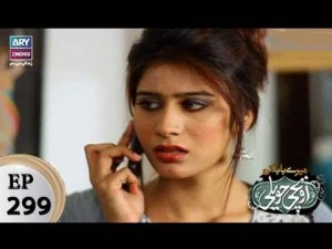 Mere Baba ki Ounchi Haveli – Episode 299 – 19th February 2018