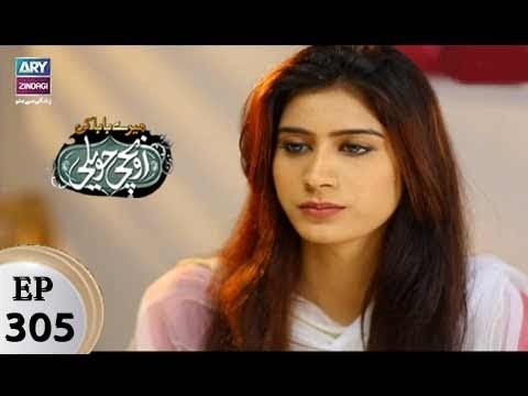 Mere Baba ki Ounchi Haveli – Episode 305 – 28th February 2018