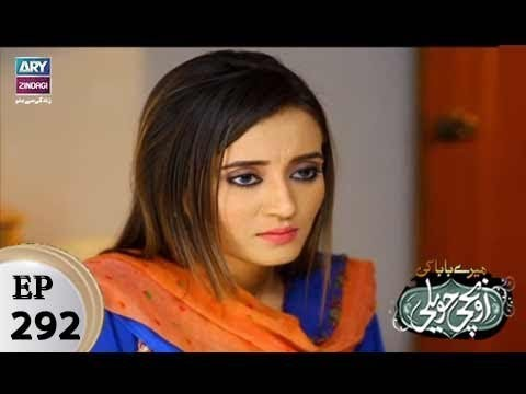 Mere Baba ki Ounchi Haveli – Episode 292 –  6th February 2018