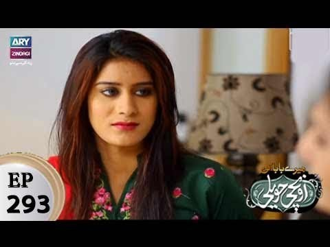 Mere Baba ki Ounchi Haveli – Episode 293 – 7th February 2018