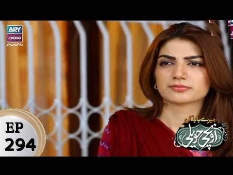 Mere Baba ki Ounchi Haveli – Episode 294 – 8th February 2018