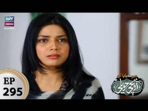 Mere Baba ki Ounchi Haveli – Episode 295 – 12th February 2018