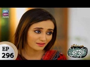 Mere Baba ki Ounchi Haveli – Episode 296 – 13th February 2018