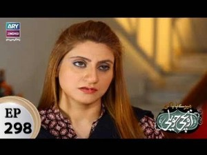 Mere Baba ki Ounchi Haveli – Episode 298 – 15th February 2018