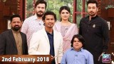 Salam Zindagi With Faysal Qureshi – 2nd February 2018