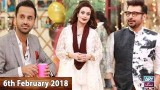 Salam Zindagi With Faysal Qureshi – 6th February 2018