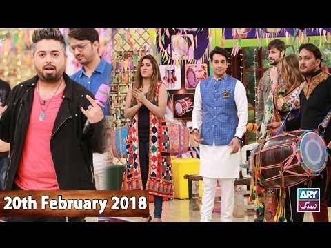 Salam Zindagi With Faysal Qureshi – 20th February 2018