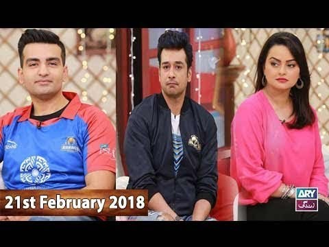 Salam Zindagi With Faysal Qureshi – 21st February 2018